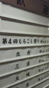 20110611182553.jpg