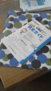 20111006125814.jpg